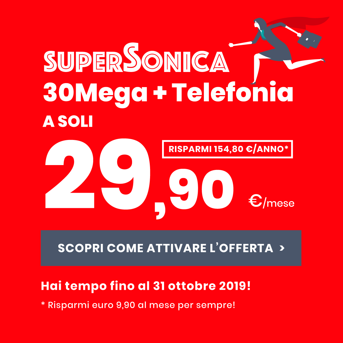 supersonica sonicatel